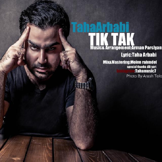 دانلود آهنگ جدید طاها اربابی به نام تیک تاک