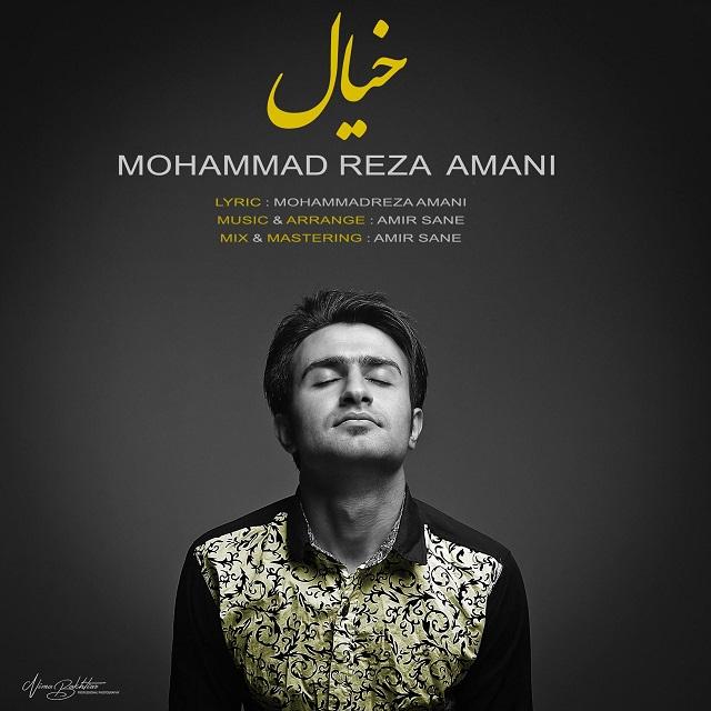 دانلود آهنگ جدید محمد رضا امانی به نام خیال