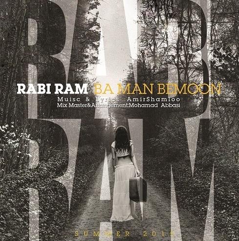 دانلود آهنگ جدید رابی رام به نام با من بمون