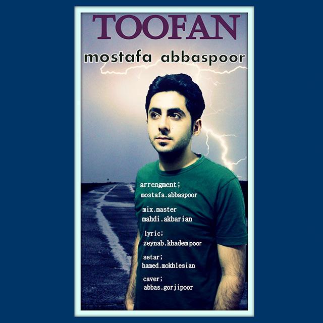 دانلود آهنگ جدید مصطفی عباسپور به نام طوفان