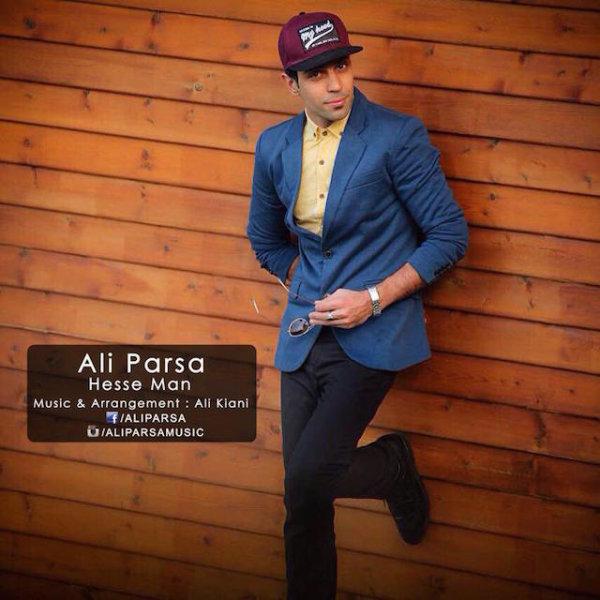 دانلود موزیک ویدیو جدید علی پارسا به نام حس خوب