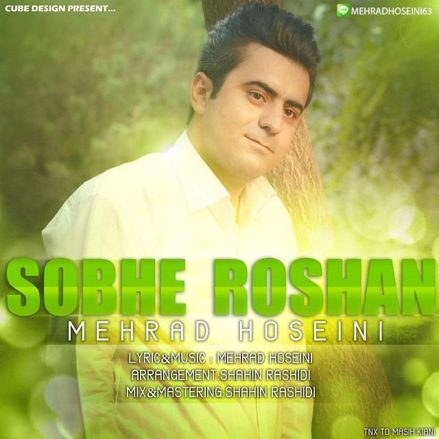 دانلود آهنگ جدید مهراد حسینی به نام صبح روشن