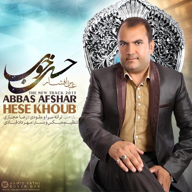 دانلود آهنگ جدید عباس افشار به نام حس خوب