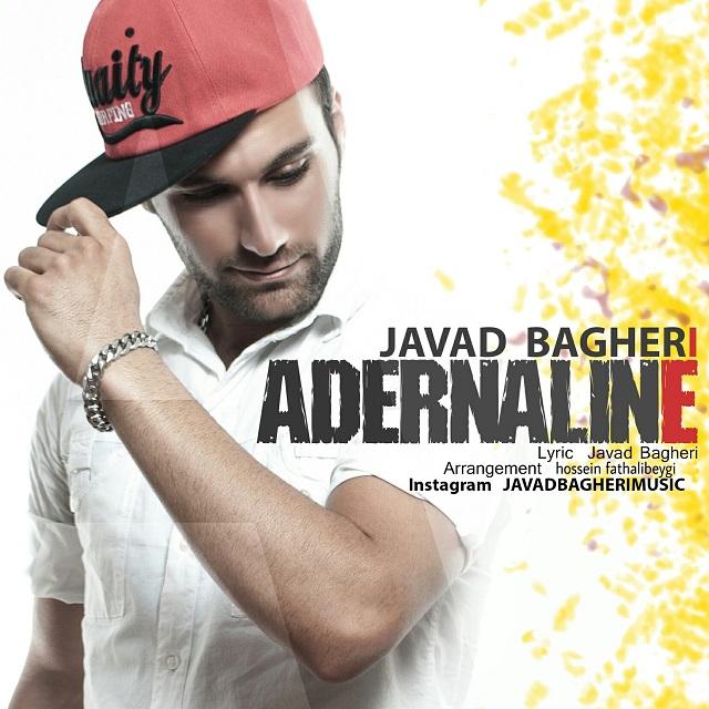 دانلود آهنگ جدید جواد باقري به نام آدرنالين
