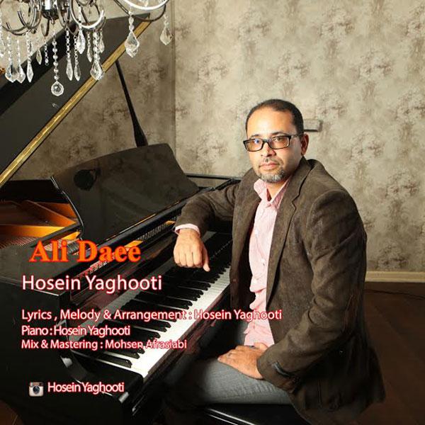 دانلود آهنگ جدید حسین یاقوتی به نام علی دایی
