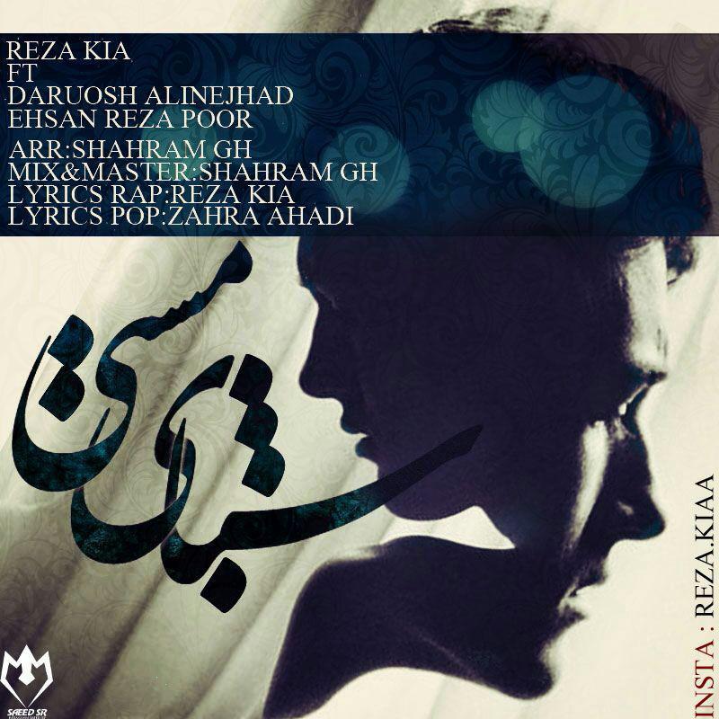 دانلود آهنگ جدید رضا کیا و داریوش علی نژاد به نام شبای مستی