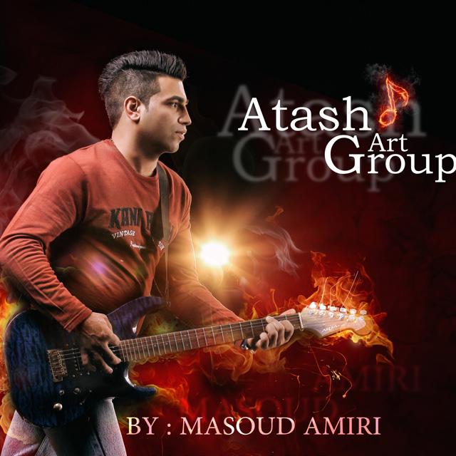دانلود آلبوم جدید مسعود امیری به نام آتیش بازی