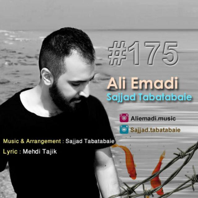 دانلود آهنگ جدید علی عمادی و سجاد طباطبایی به نام