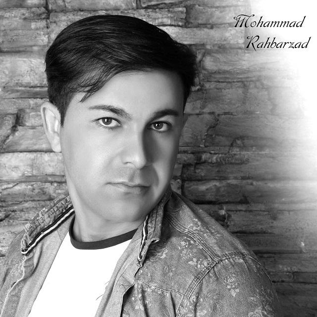 دانلود آهنگ جدید محمد رهبرزاد به نام احساس