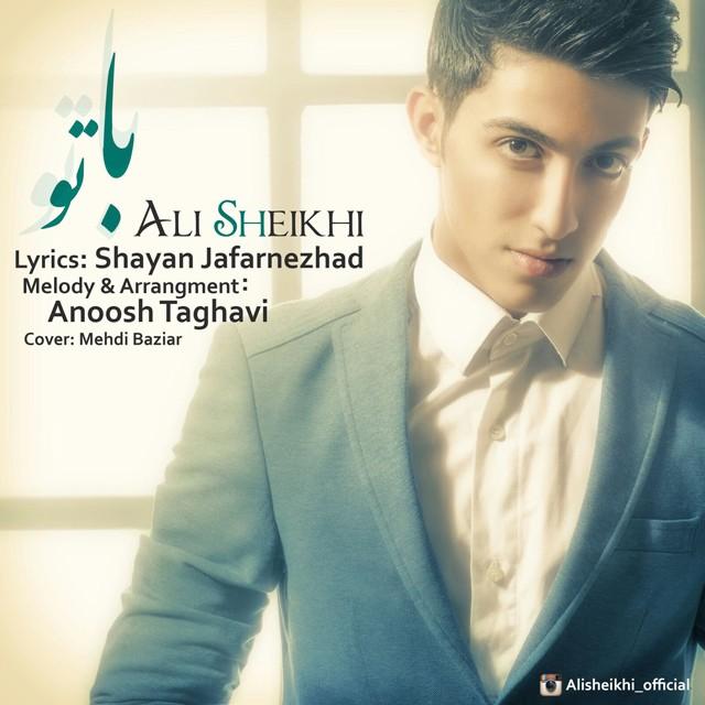 دانلود آهنگ جدید علی شیخی به نام باتو