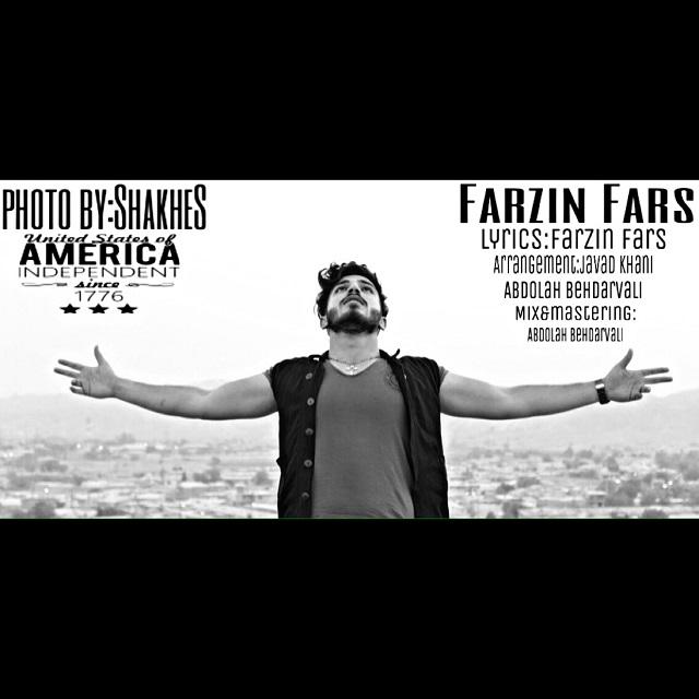 دانلود آلبوم جدید فرزین فارس به نام عشق و نفرت