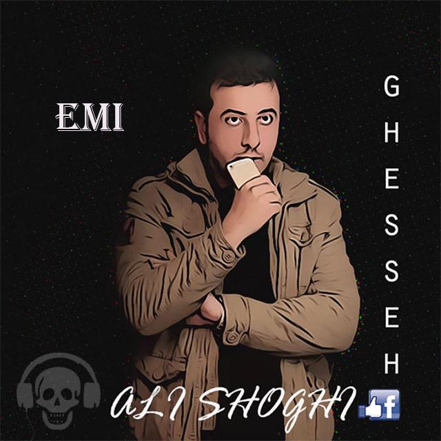دانلود آهنگ جدید علی شوقی به نام قصه
