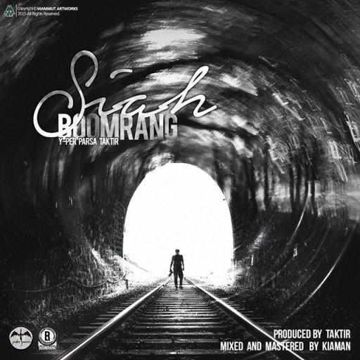 دانلود آهنگ جدید Boomrang به نام سیاه