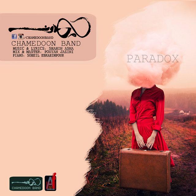 دانلود آهنگ جدید چمدون بند به نام پارادوکس
