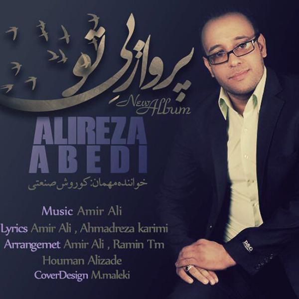 دانلود آلبوم جدید علیرضا عابدی به نام پرواز بی تو