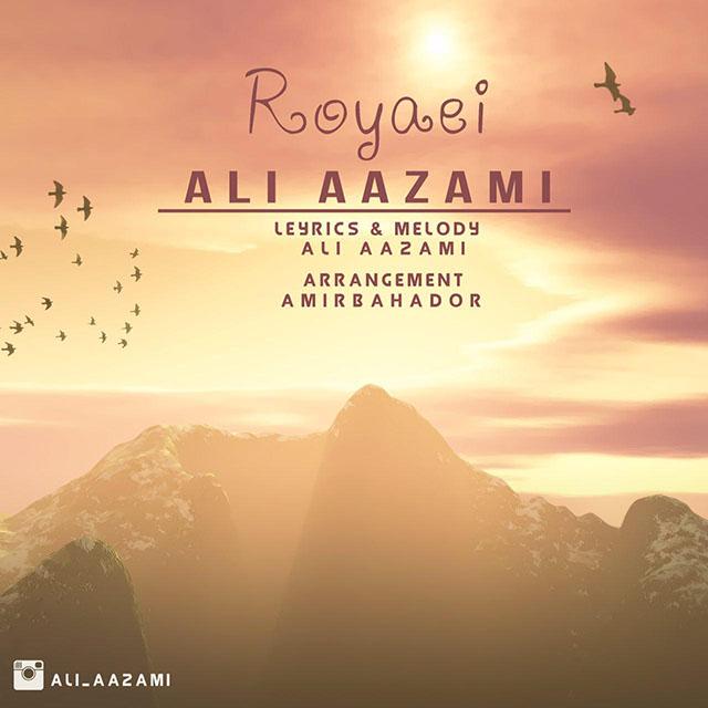 دانلود آهنگ جدید علي اعظمی به نام رويايي