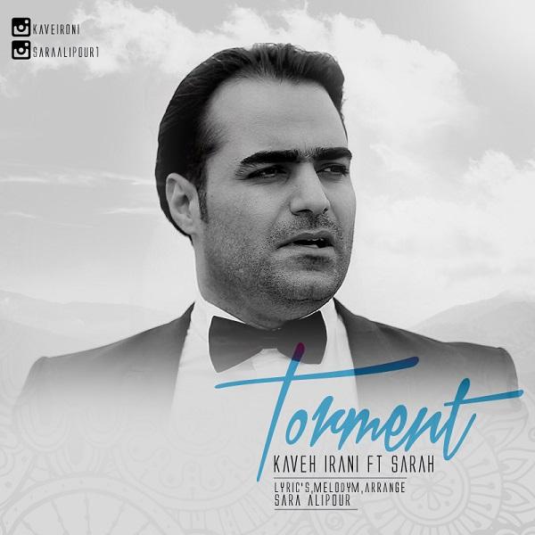دانلود آهنگ جدید کاوه ایرانی به نام عذاب