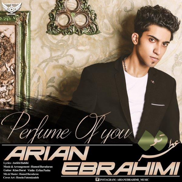 دانلود آهنگ جدید آرین ابراهیمی به نام با تو می مونم