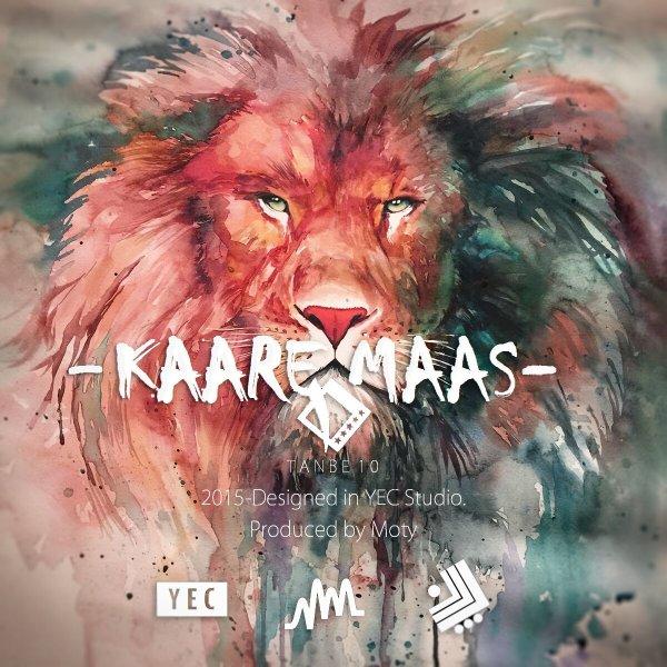 دانلود آهنگ جدید تن به 10 به نام کاره ماس