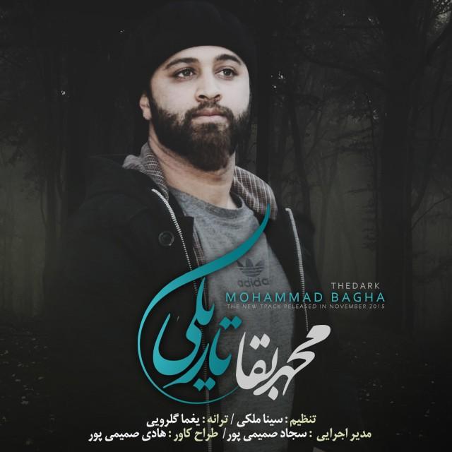 دانلود آهنگ جدید محمد بقا به نام تاریکی