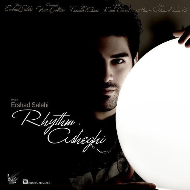 دانلود آهنگ جدید ارشاد صالحی به نام ریتم عاشقی