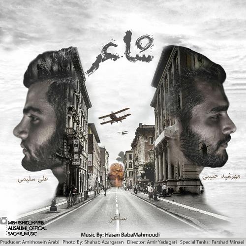دانلود آهنگ جدید مهرشید حبیبی ، علی سلیمی به نام شاعر