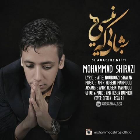دانلود آهنگ جدید محمد شیرازی به نام شبایی که نیستی