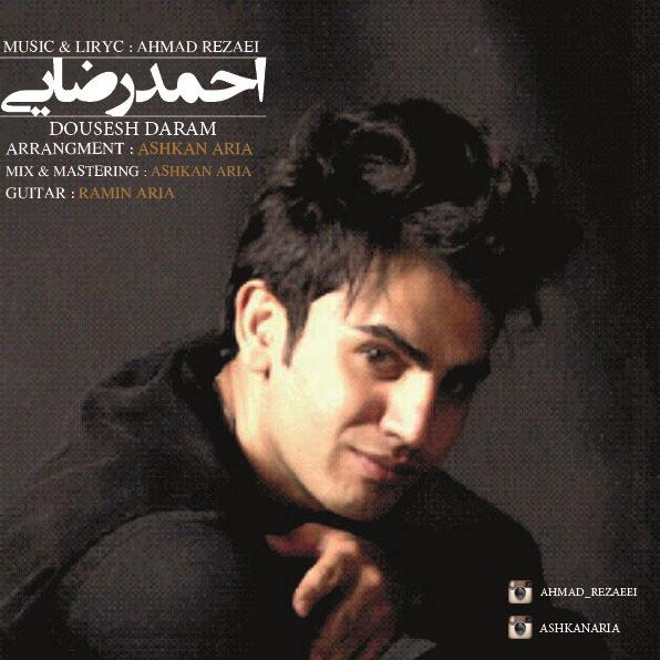 دانلود آهنگ جدید احمد رضايي به نام دوسش دارم