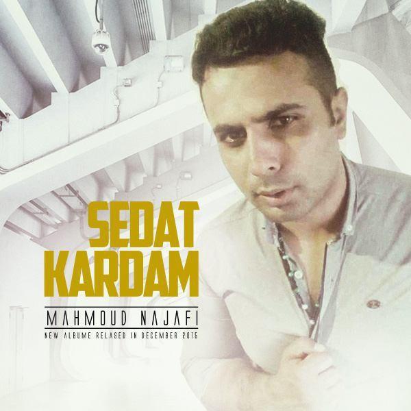 دانلود آلبوم جدید محمود نجفی به نام صدات کردم