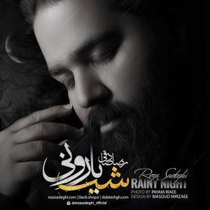 دانلود آلبوم جدید رضا صادقی به نام Rainy Night