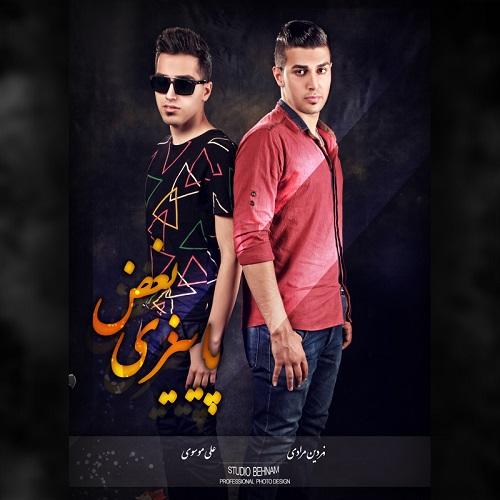دانلود آهنگ جدید فردین مرادی و علی موسوی به نام بغض پاییزی