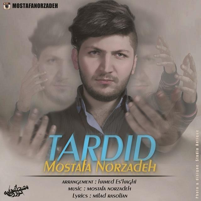دانلود آهنگ جدید مصطفي نورزاده به نام ترديد