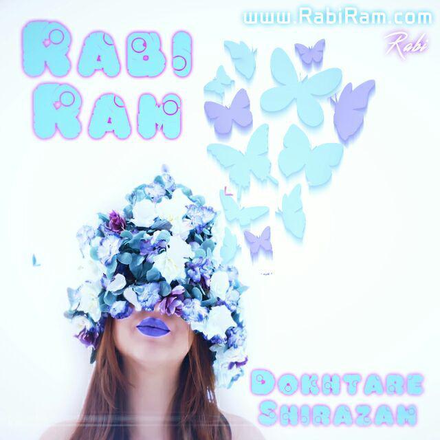 دانلود آهنگ جدید و بسیار زیبای ربی رم به نام دختر شیرازم