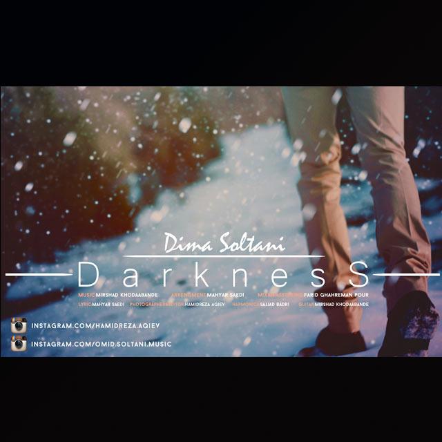 دانلود آهنگ جدید دیما سلطانی به نام تاریکی