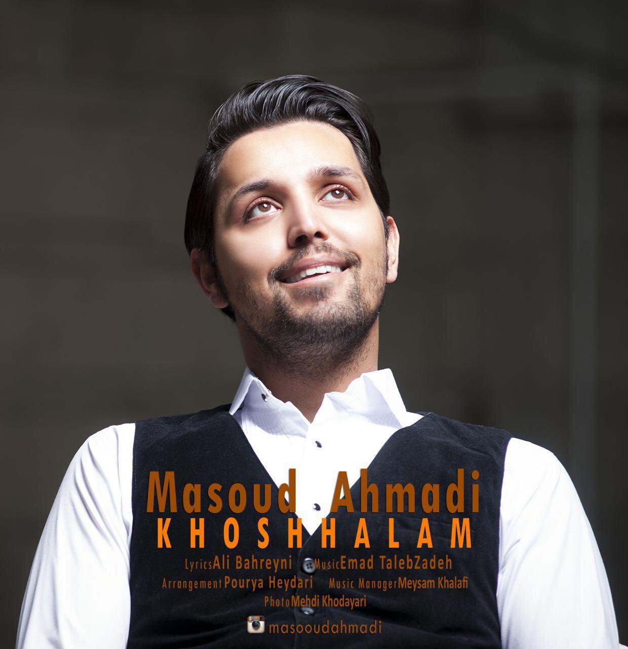 دانلود آهنگ جدید مسعود احمدی به نام خوش حالم