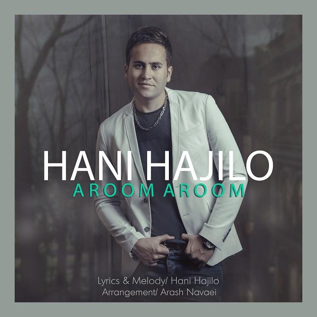 دانلود آهنگ جدید هانی حاجیلو به نام آروم آروم