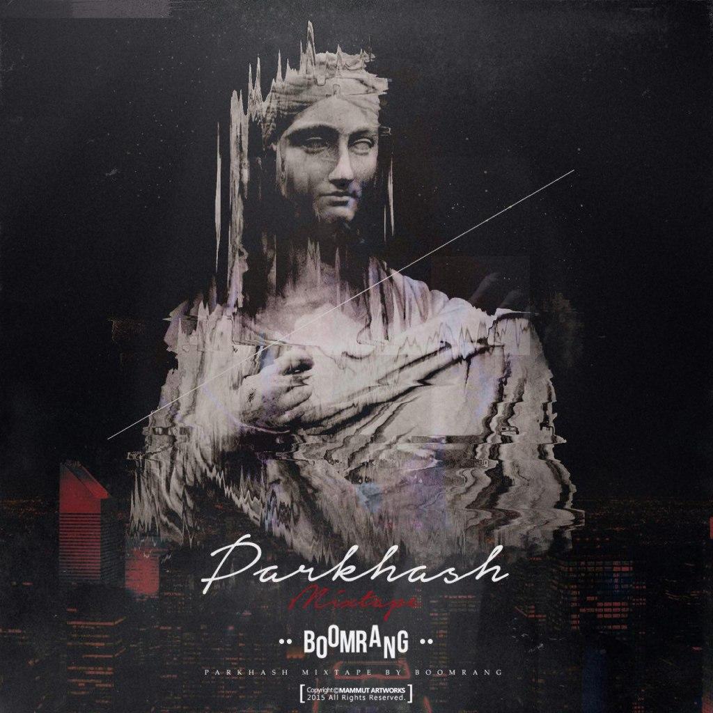 دانلود آلبوم جدید بومرنگ به نام پرخاش