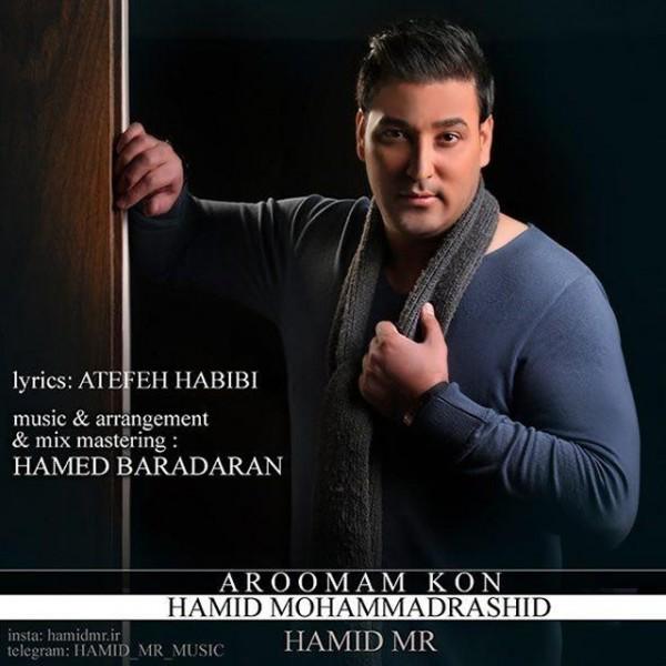 دانلود آهنگ جدید حمید محمد رشید به نام آرومم کن