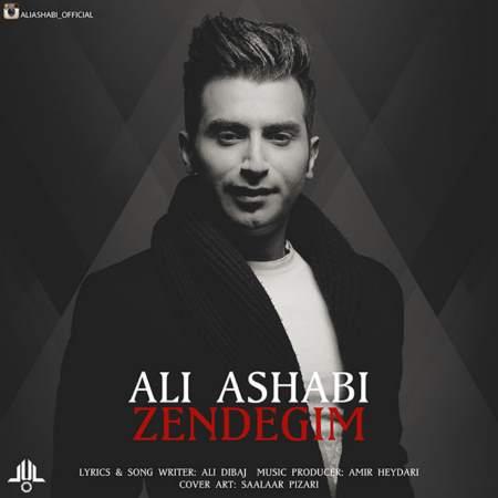 http://dl.mytehranmusic.com/1394/Pouya/11/08/Ali-Ashabi-Zendegim.jpg
