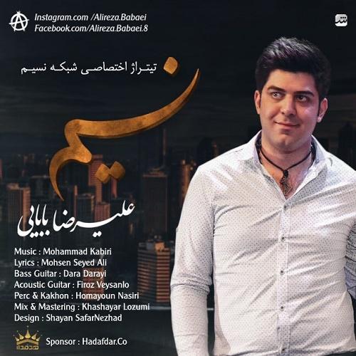 دانلود آهنگ جدید علیرضا بابایی به نام نسیم