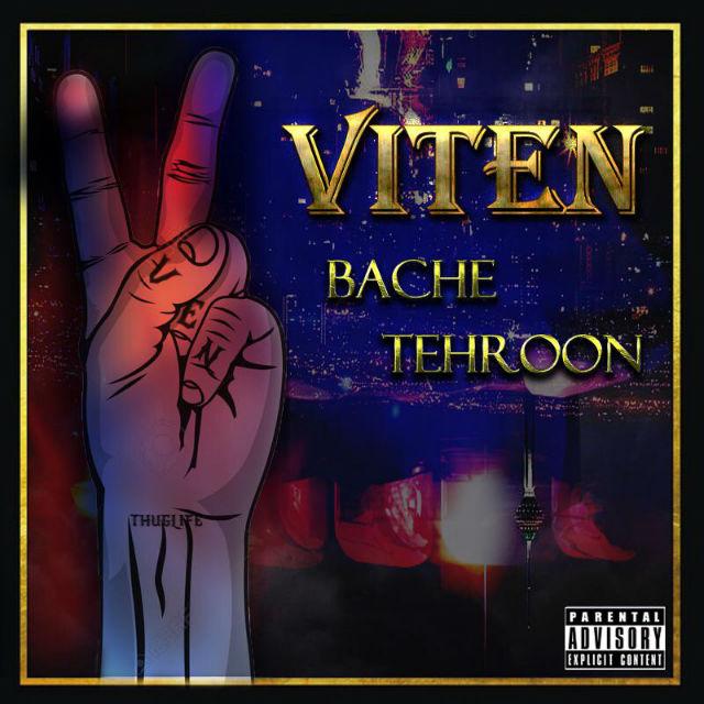 دانلود آلبوم جدید Viten به نام بچه تهرون