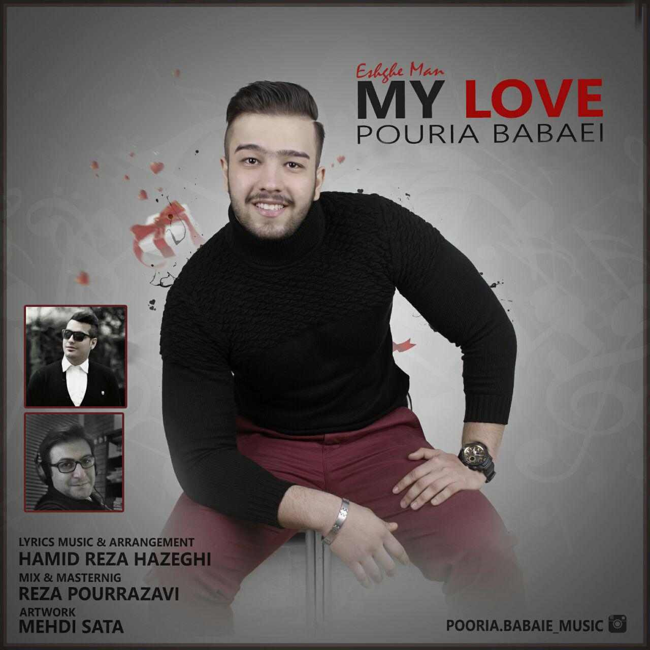 دانلود آهنگ جدید پوریا پابایی به نام عشق من