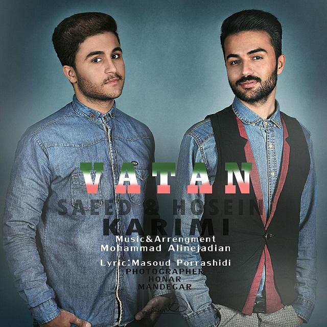 دانلود آهنگ جدید سعید و حسین کریمی به نام وطن