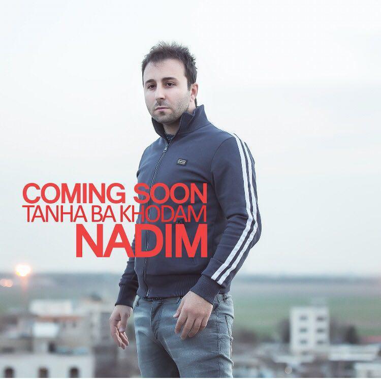 http://dl.mytehranmusic.com/1394/Pouya/12/05/Nadim.jpg