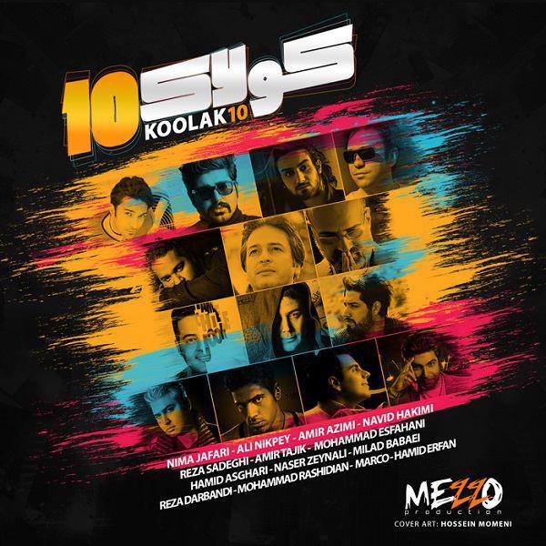 دانلود آلبوم جدید منتخب هنرمندان به نام کولاک 10