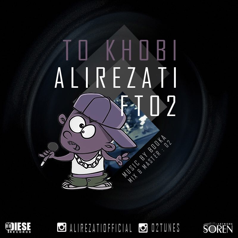 http://dl.mytehranmusic.com/1394/Pouya/12/11/Alirezati%20Ft.%20O2%20-%20To%20Khoobi/Alirezati%20Ft.%20O2%20-%20To%20Khoobi.jpg
