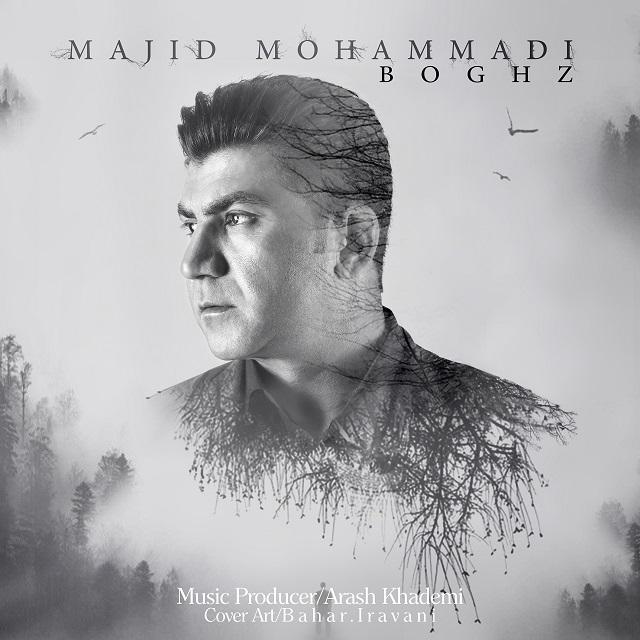 http://dl.mytehranmusic.com/1394/Pouya/12/11/Majid%20Mohammadi%20-%20Baghz/Majid%20Mohammadi%20-%20Baghz.JPG