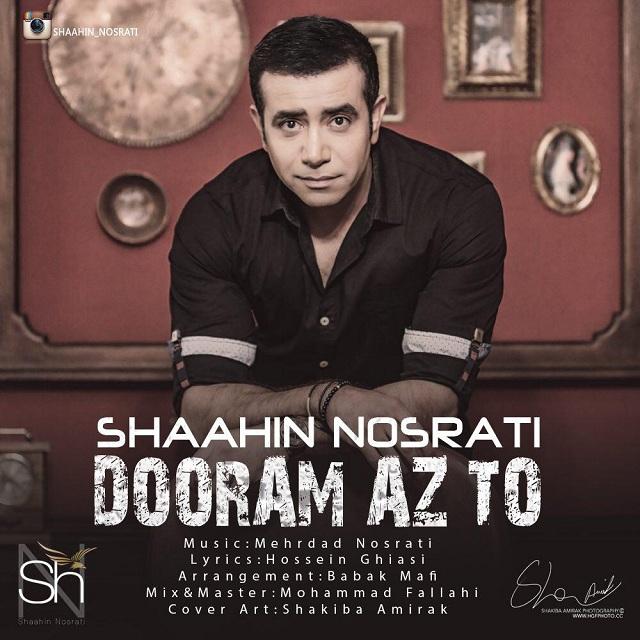 http://dl.mytehranmusic.com/1394/Pouya/12/13/Single/Shaahin%20Nosrati%20-%20Dooram%20Az%20To.jpg
