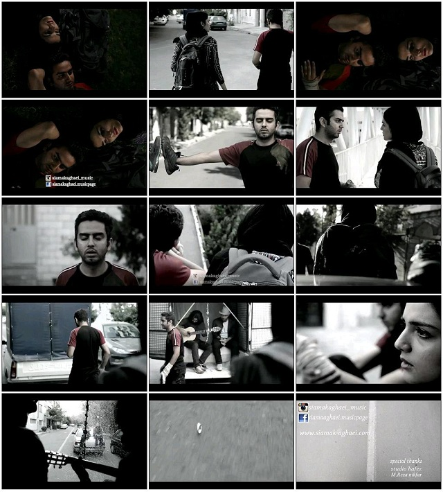 دانلود ویدیو جدید سیامک آقایی به نام غم تهران