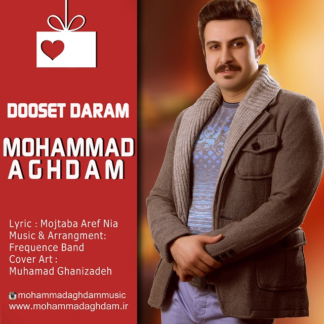 دانلود آهنگ جدید محمد اقدم به نام دوست دارم